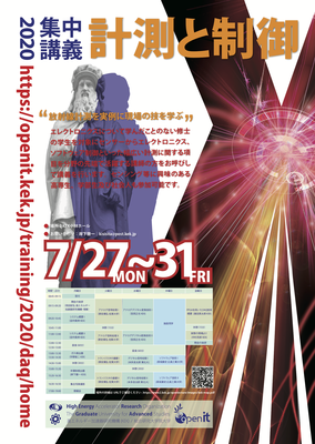 daqsemi2020-poster.png